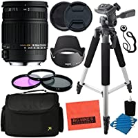 Sigma 18-250mm f3.5-6.3 DC MACRO OS HSM for Sony Digital SLR Cameras Advanced Kit