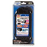 PSVITA1000 for L2 / R2 buttons mounted grip cover Black