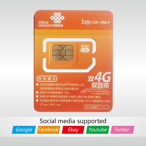 - China Unicom Prepaid Data SIM Card, Can access Gmail in China. (3-in-1 Size) 2GB Data Preloaded, Ship From USA CA