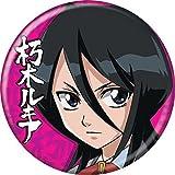 "Bleach Rukia on Red - Pinback Button 1.25"""