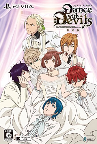 Dance with Devils Limited Edition