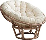 V-Parasoll Waterproof 52 Inch Papasan Chair