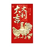 ELLZK Chinese New Year Red Envelopes 2017 Chinese Rooster Year Lucky Money Envelope Large (6 Patterns 36 Pcs)