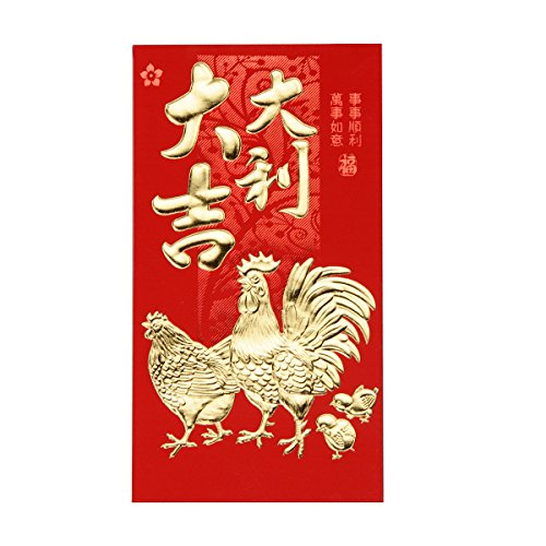ellzk-chinese-new-year-red-envelopes-2017-chinese-rooster-year-lucky-money-envelope-large-6-patterns