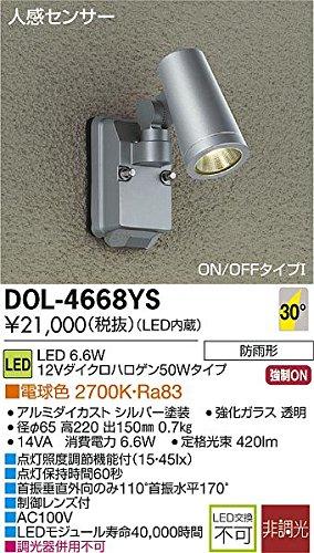 大光電機(DAIKO) LED人感センサー付アウトドアスポット (LED内蔵) LED 6.6W 電球色 2700K DOL-4668YS B00YGHXJJC
