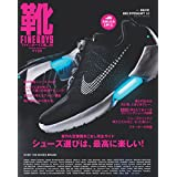 FINEBOYS靴 2017年Vol.9 小さい表紙画像