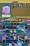 Yu-Gi-Oh! 5D's World Championship 2011: Over the Nexus [Japan Import]