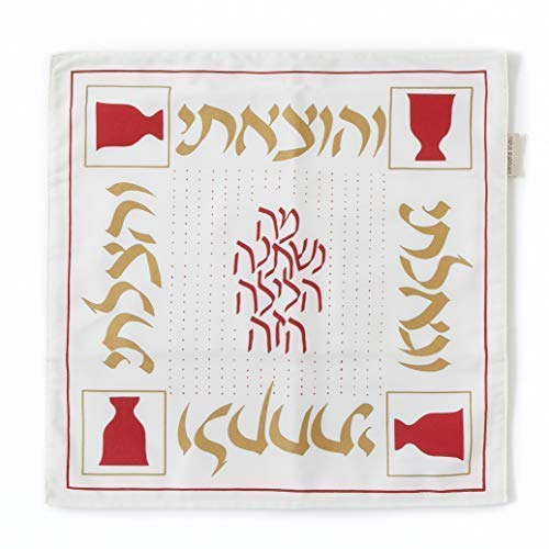 BARBARA SHAW GIFTS Matza Cover and Afikoman Passover Gold and Burgundy Cups of Wine Handmade in Jerusalem, Israel for Pesach Passover, Unique and Stylish for The Seder Table a Great Hostess Gift