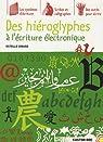 Des hiéroglyphes à l'écriture électronique par Girard