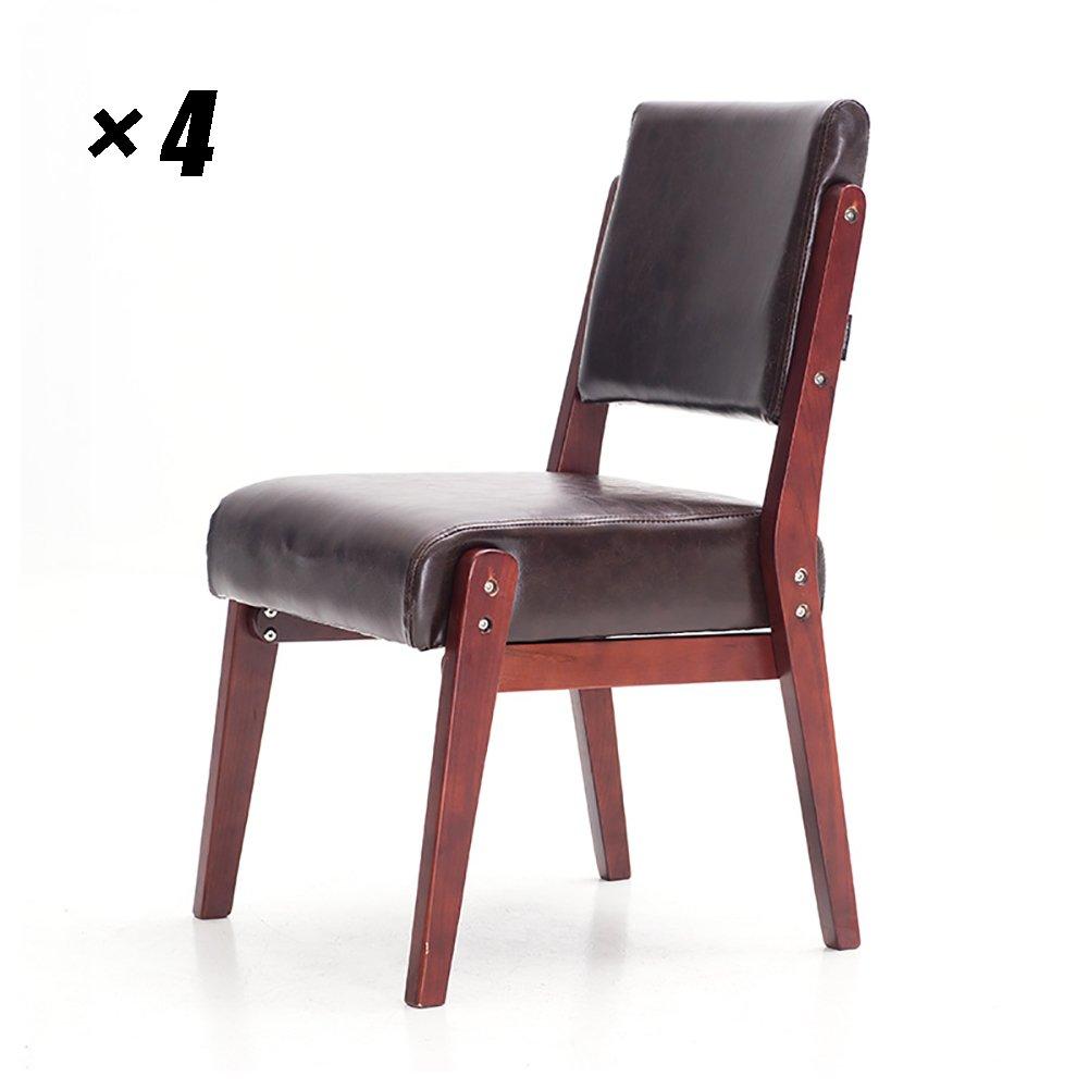 現代的なオフィスチェア木製ダイニングシート家庭、カフェ、会議、ラウンジ、レストランのためのヨーロピアンスタイルのキッチンチェア47.5×51×83cm (色 : 赤茶色, サイズ さいず : Set of 4) B07F426RTS Set of 4 赤茶色 赤茶色 Set of 4