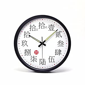 Fortunevin Wall Clock Non Ticking Number Quartz Wall Clock Living Room Decorative