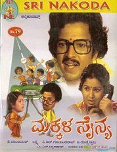kannada hd movies download new