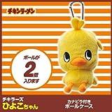 Chicken Ramen Hiyoko Chan Golf Ball Holder (Pouch, Holds Up To 2 Balls)