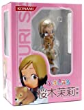 Ichigo Mashimaro: Mari Sakuragi Veterinarian PVC Figure