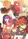 Fate/stay night Visual Story (Techgian style)