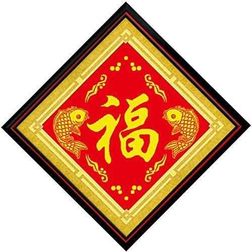 Cross Stitch, Fu, Chinese Style, C0107