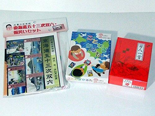 日本伝統のゲームセットその一 【福笑い+東海道双六+ことわざかるた+百人一首】