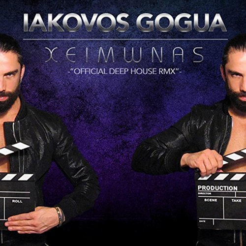 xeimwnas official deep house remix iakovos