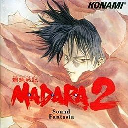 魍魎戦記MADARA2サウンドファンタジア