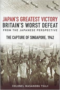 Battle of Java (1942)