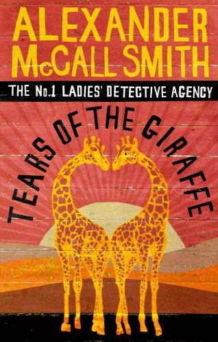 The No1 Ladies Detective Agency Ebook