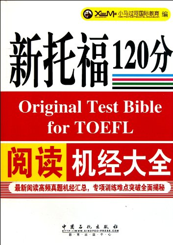 Original Test Bible for TOEFL-iBT Reading Comprehension (Chinese Edition)