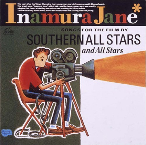 INAMURA JANE(K2HD)(reissue) by SOUTHERN ALL STARS (2008-12-03)