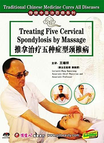 Traditional Chinese Medicine Cures All Diseases - Theating Five Cervical Spondylosis by Massage by Wang Ruixiang DVD