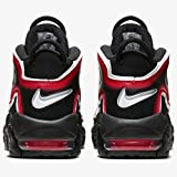 Nike Air More Uptempo (gs) Big Kids 415082-010 Size