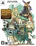 アーシャのアトリエ Plus ~黄昏の大地の錬金術士~ プレミアムボックス (初回特典アーシャ専用コスチューム ホワイトダイヤモンド同梱) - PS Vita
