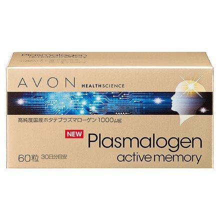 プラズマローゲン アクティブメモリー B01LXXYD2Y