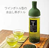 Hario Cold Brew Tea Filter in Bottle (750ml, Olive Green)