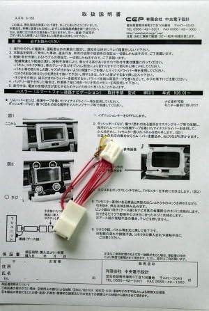 99000-79AW5-W00 (CN-RZ72WZA) 走行中でもTV・DVDが見える、ナビ操作ができる