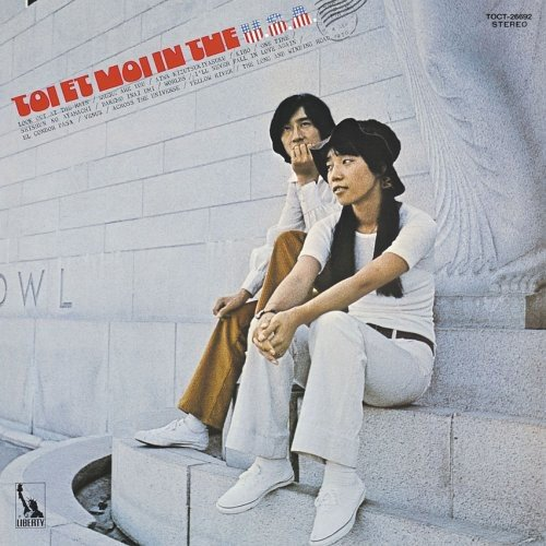 CD : Toi et Moi - In Usa (Japanese Mini-Lp Sleeve, Japan - Import)