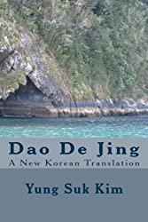 A New Korean Translation of the Tao Te Ching (Korean Edition)