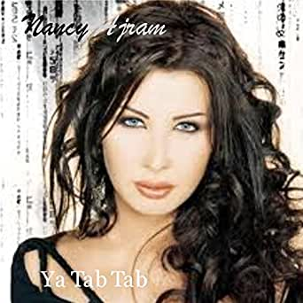 nancy ajram enta eih mp3