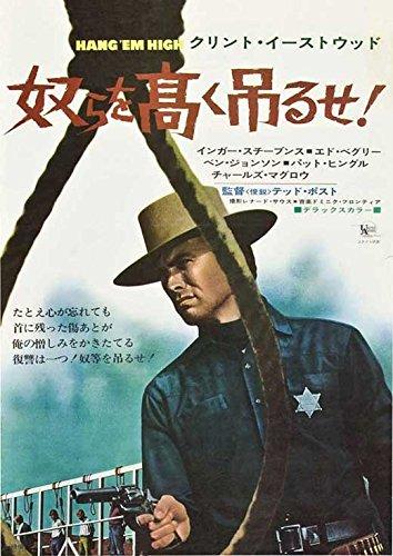 Hang Em High Poster Japanese 27X40 Clint Eastwood Inger Stevens Ed Begley Sr