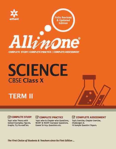 All in One Science CBSE Class 10 Term - II: Amazon in
