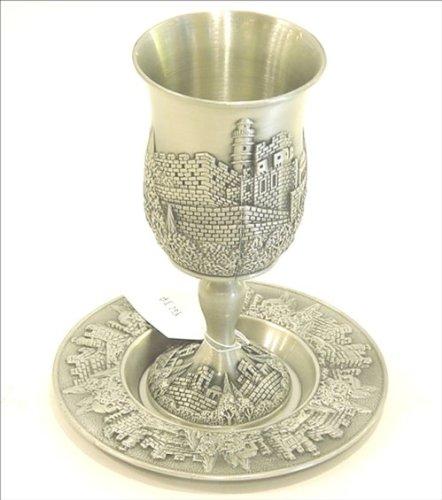 Jerusalem Pewter Kiddush Cup - 8