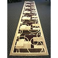 Modern Long Runner Rug Beige and Burgundy Design 115 (32 Inch X 15 Feet 10 Inch )