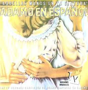 Salvatore Adamo [2] - 癮 - 时光忽快忽慢,我们边笑边哭!