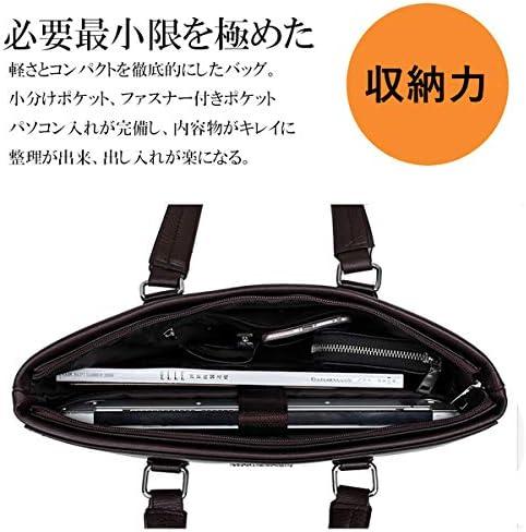 ビジネスバッグ メンズ 本革 2WAY ショルダーバッグ ショルダーベルト付 pu レザー A4サイズ対応 PC収納 ブリーフケース 自立 おしゃれ 高機能 衝撃吸収 収納豊富 ビジネス