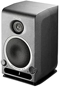 Focal CMS 40 Compact Powered Monitor - Single Speaker