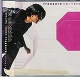 Treasure: Greatest Hits of Ekin Cheng