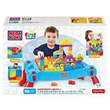 Fisher-Price (Fisher Price) Mega block Guaranteed clean up table 25 pieces from 1-year-old CNM42