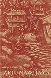 Arjunawijaya : A Kakawin of Mpu Tantular, S. SUPOMO, 9024719372