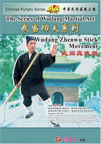 Wudang Zhenwu Stick Movement