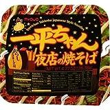 Myojo Ippei-chan Instant Yakisoba Noodles 4.77oz Tubs (Pack of 12) by Myojo