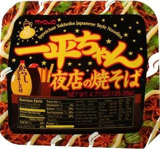 myojo-ippei-chan-instant-yakisoba-noodles-477oz-tubs-pack-of-12-by-myojo