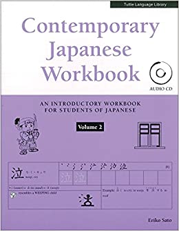 Contemporary Japanese Workbook: v.2 Tuttle Language Library